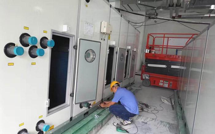空调机组安装