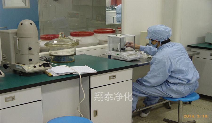 药品及生物实验室净化车间工程装修